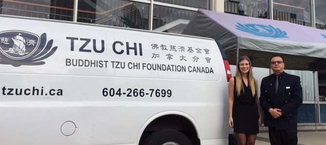 Tzu Chi Canada's Pray for the Earth Concert