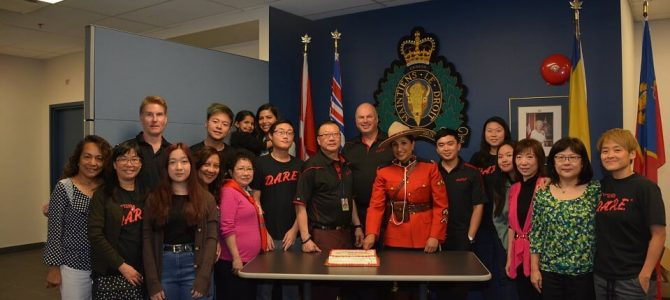 D.A.R.E. BC Society Christmas Appreciation Luncheon